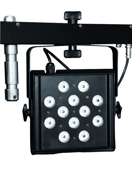 Eurolite LED KLS-1001 RGB DMX Kompakt-Lichtset