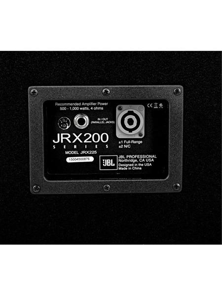 JBL JRX 225